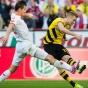 Дортмунд продолжает своё стремительное падение…