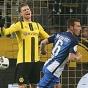 Дортмунд побеждает Герту в серии пенальти!