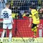 Дортмунд отдал Хоффе выигранный матч…