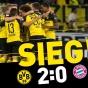 Дортмунд жалит Баварию и получает трофей!