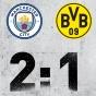 Дортмунд с гостевым голом уступает Сити…